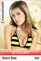 Mitsouko: Giant bee