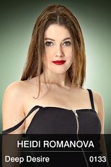 VirtuaGirl HD - Heidi Romanova - Deep Desire