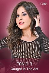 VirtuaGirl HD - Tania R - Caught In The Act